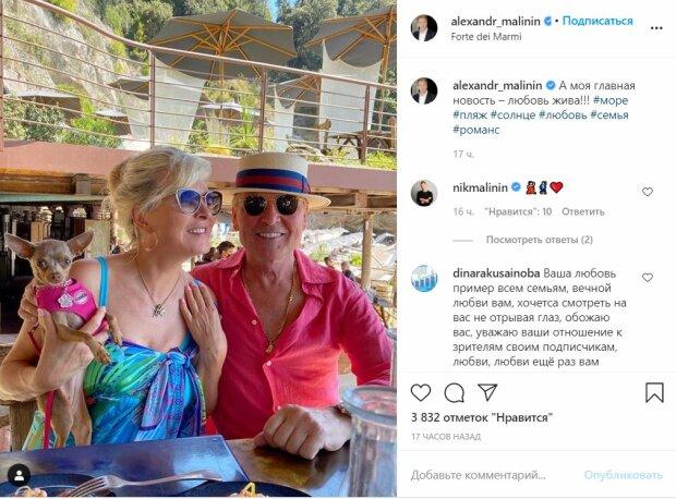 Публікація Олександра Малініна, скріншот: Instagram