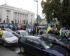 мітинг під парламентом