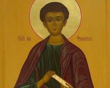 Апостол Филипп, фото:Униан