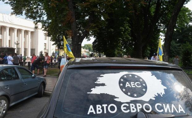 Акция протеста водителей
