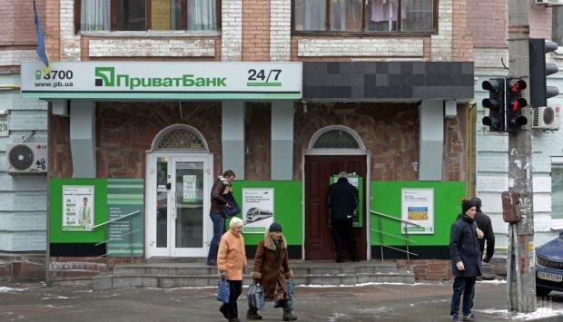ПриватБанк нахабно вліз у кредит клієнтки: відібрали останнє