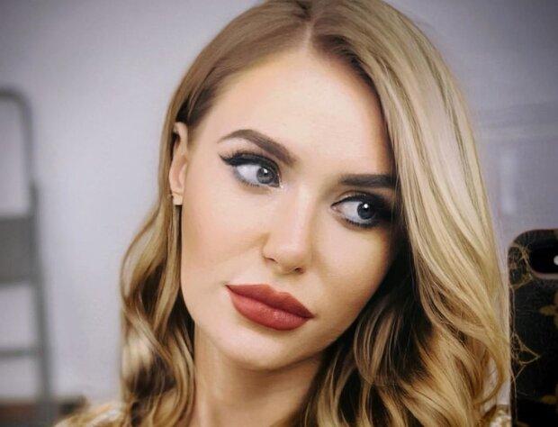 Слава Камінська, фото - https://www.instagram.com/babaslavka/