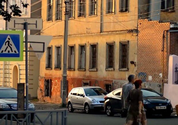 Харьков, Скрин, видео YouTube