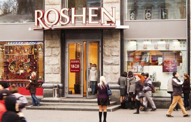 Українець стверджує, що знайшов шматок мухи у цукерках ROSHEN: компанія відреагувала дивно