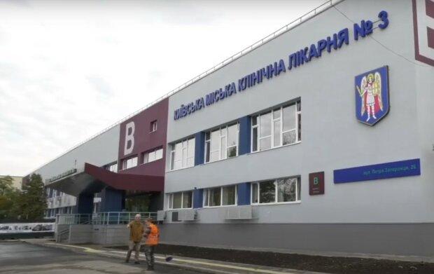 киевская больница, скриншот из видео