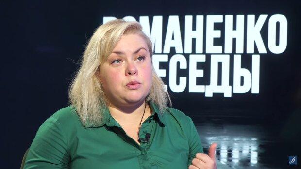 Ірина Головатенко