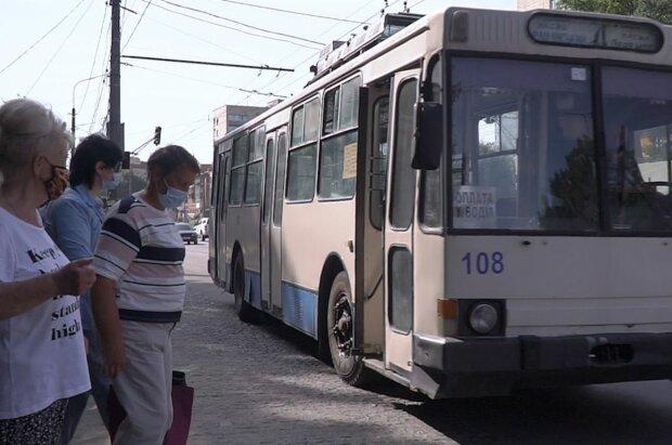 Проезд в транспорте, скриншот: YouTube