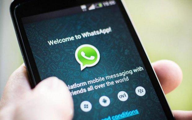 Пользуетесь  WhatsApp - подумайте о смене смартфона