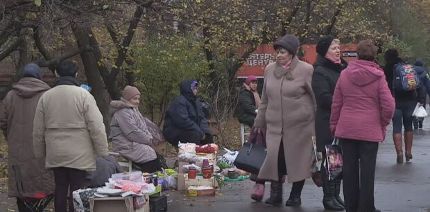 Взрослые украинцы, скриншот: Youtube