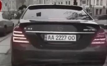 Меняет номера на ходу, фото: Киев Оперативный