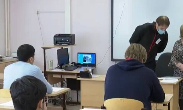 Экзамен / скриншот из видео