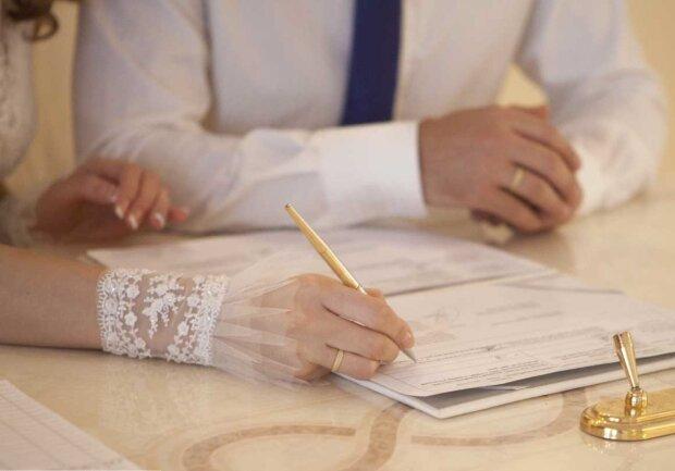 регистрация брака, фото Артен