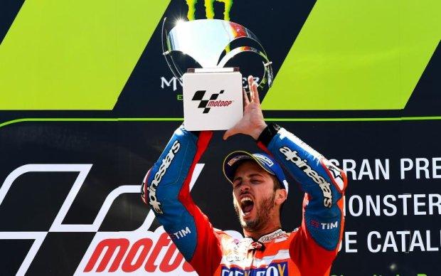 MotoGP: Довіціозо виграв Гран-прі Каталонії