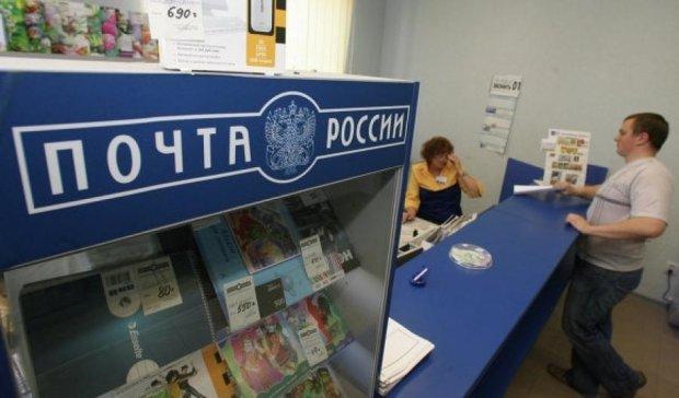 Жестокая почта: У россиян хотят отбирать покупки в посылках