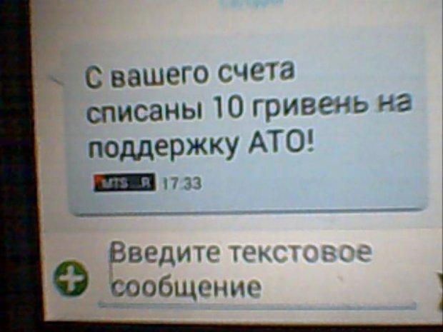 Против жителей Счастья применили психологическое оружие Майдана