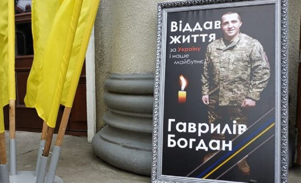 Богдан Гаврилов, фото: vikna.if.ua