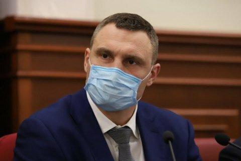 """Перехворілий на коронавірус Кличко розповів про симптоми: """"Сподіваюся, це помилка"""""""
