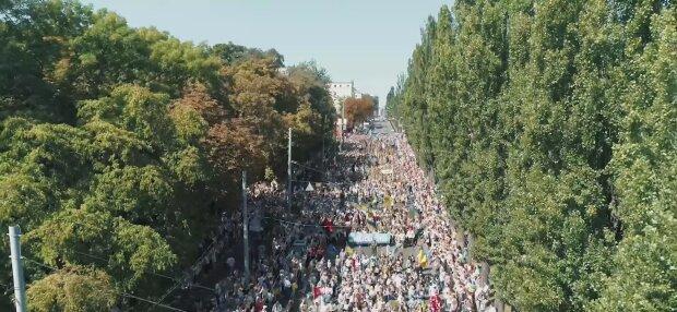 Марш Нації до Дня захисників України