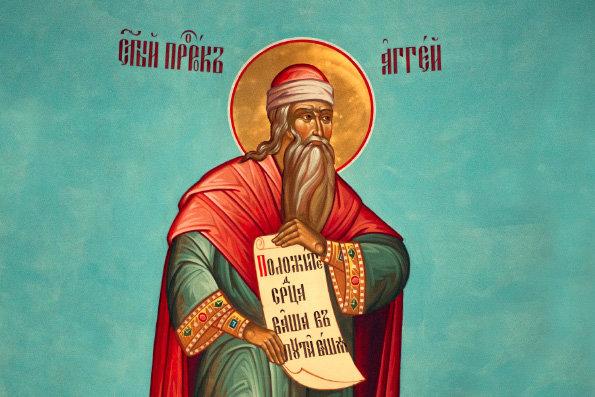 Сегодня в православии день пророка Аггея 29 декабря: история и традиции праздника