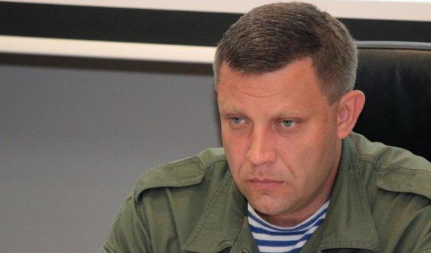 Захарченко совершил тренировочный побег в Россию