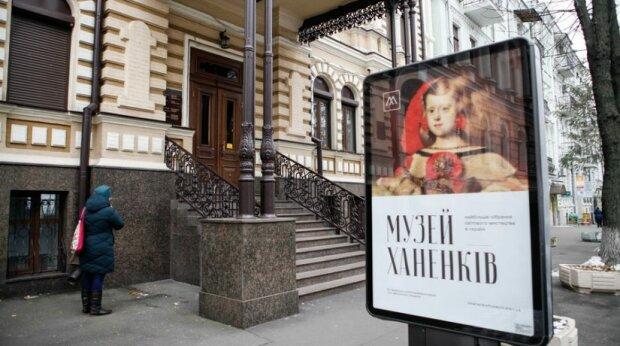 Оставьте в покое диваны: куда в Киеве пойти бесплатно в ноябре