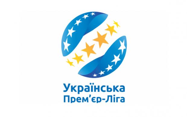 УПЛ: Расписание и результаты матчей чемпионата Украины-2017/2018