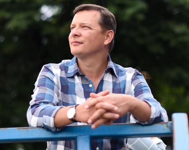 Олег Ляшко, фото Instagram