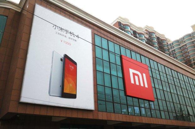 """Xiaomi подарит миру """"прозрачный"""" смартфон: дата выхода и цена"""