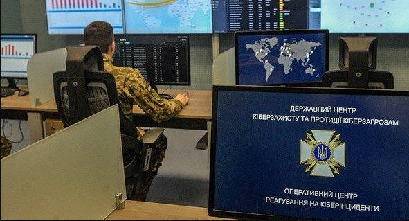 кібербезпека, фото: прес-служба СБУ