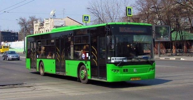 Харьковчане получат льготные е-билеты на проезд в транспорте, но повезет не всем