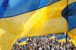 Українці, фото: REUTERS