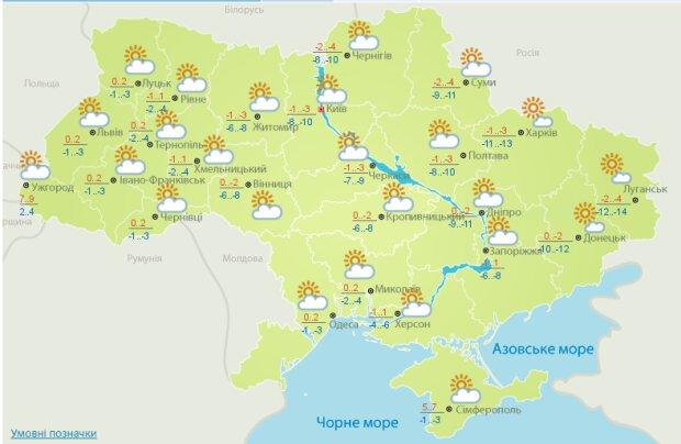 Погода на 7 декабря 2020 года, скриншот: Укргидрометцентр
