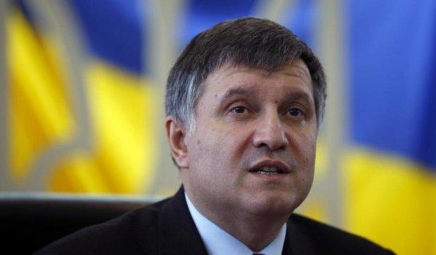 Аваков посоветовал депутату Артеменко самому сдаться в аренду