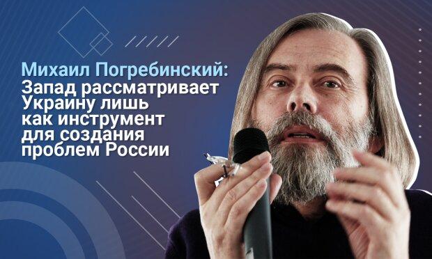 Михаил Погребинский: У Зеленского долго не получится издеваться над оппозиционными политиками и журналистами