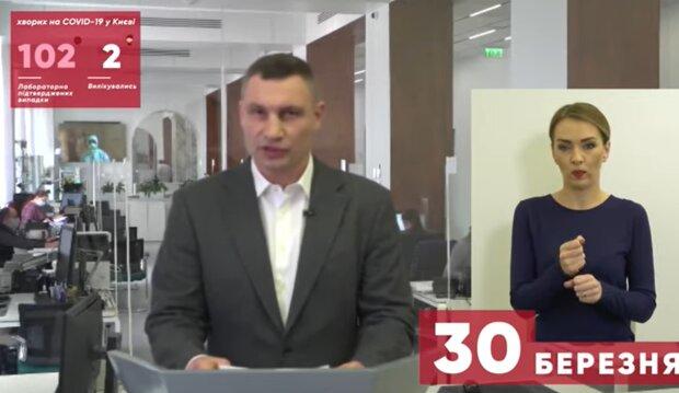 Виталий Кличко, скриншот видео