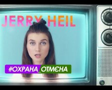 Jerry Heil, скриншот: YouTube