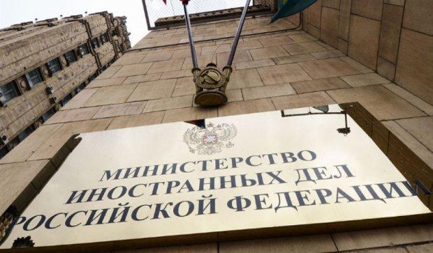 """Росія обіцяє """"відповісти"""" Україні за видворення свого дипломата"""