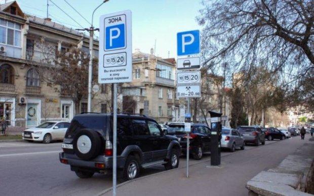 Порошенко підписав закон про паркування: що зміниться для українців