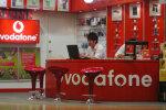Магазин Vodafone, фото trademaster.ua