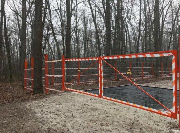 Радиоактивные отходы, фото: dazv.gov.ua
