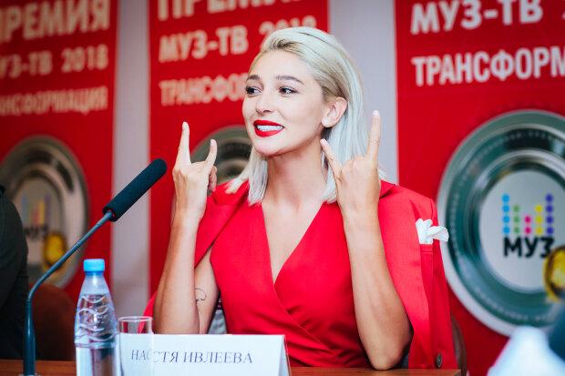 Настя Ивлеева, Clutch.ua