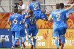 Молодіжна збірна України виграла Чемпіонат світу: це неймовірно