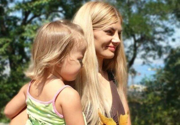"""Найкрасивіша українка-коп попередила про невиліковну хворобу: """"Заразила все оточення"""""""