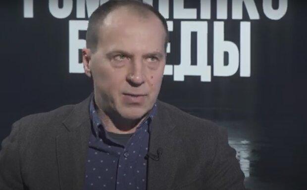 Максим Карижский