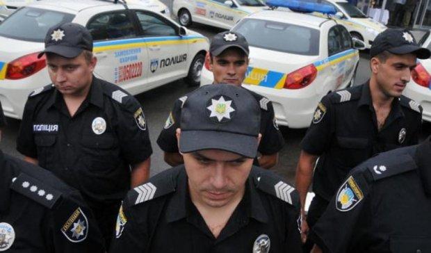 Поліцейський із Кременчука пропав безвісти