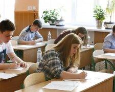 ВНО, фото: ua.news