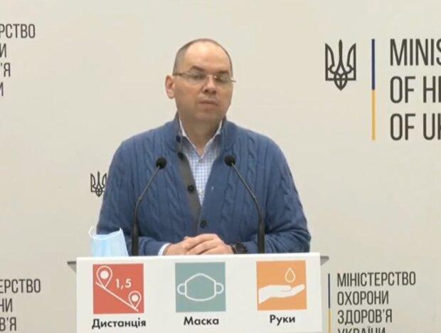 Максим Степанов, скриншот YouTube