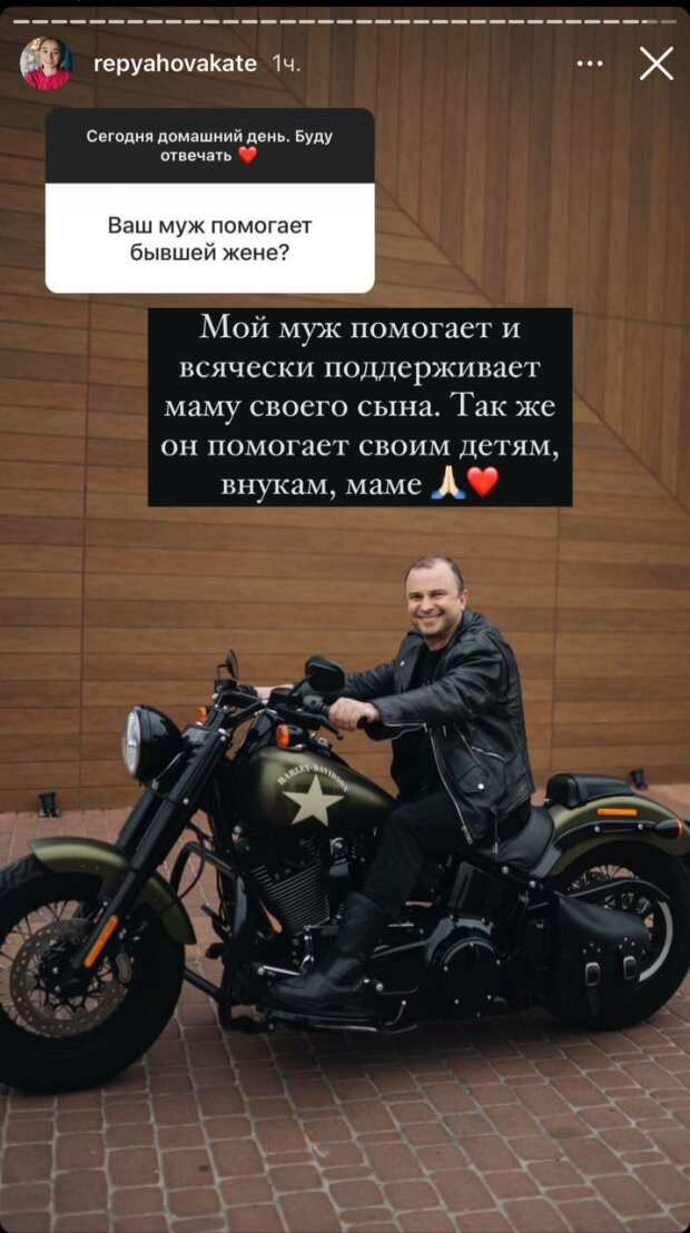 Катерина Реп'яхова, фото: Instagram