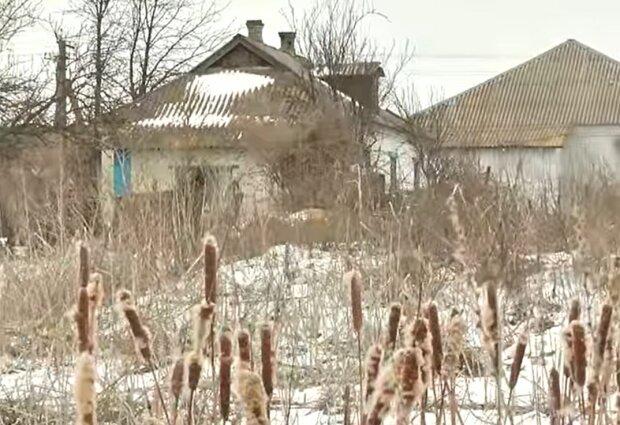 Поселок Степной, скриншот: Facebook