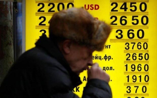 Очікувати обвалу? Українців стривожили прогнозом курсу гривні